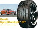 275/35R20 102Y XL MO(メルセデス) ContiSportContact5P(コンチスポーツコンタクト5P) 275/35ZR20Contin...