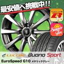 205/45R16 87V XL LUCCINI ルッチーニ Buono Sport ヴォーノ スポーツ Euro Speed G10 ユー...