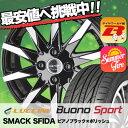 165/55R15 75V LUCCINI еые├е┴б╝е╦ Buono Sport еЇейб╝е╬ е╣е▌б╝е─ SMACK SFIDA е╣е▐е├еп е╣е╒егб╝е└ е╡е▐б╝е┐едефе█едб╝еы4╦▄е╗е├е╚