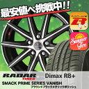 215/40R18 89Y XL RADAR レーダー Dimax R8+ ディーマックス アールエイト プラス SMACK PRIME SERIES VANISH スマック プライムシリーズ ヴァニッシュ サマータイヤホイール4本セット