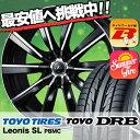 205/50R17 89V TOYO TIRES トーヨー タイヤ DRB weds LEONIS SL ウエッズ レオニス SL サマータイヤホイール4本セット