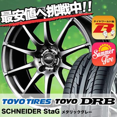 215/55R17 トーヨー DRB シュナイダースタッグ サマータイヤホイール4本セット