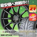 235/40R17 DUNLOP ダンロップ DIREZZA Z3 ディレッツァ Z3 SSR GTV02 SSR GTV02 サマータイヤホイール4本セット