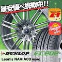 185/65R15 88S DUNLOP ダンロップ EC202 weds LEONIS NAVIA 03 ウエッズ レオニス ナヴィア 03 サマータイヤホイール4本セット低燃費 エコタイヤ