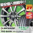 轮胎, 车轮 - 215/50R18 92V DUNLOP ダンロップ ENASAVE EC204 エナセーブ EC204 TRG-BAHN TRG バーン サマータイヤホイール4本セット