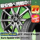 汽车用品, 摩托车用品 - 145/80R13 75S Goodyear グッドイヤー GT-Eco Stage ジーティー エコステージ EuroSpeed V25 ユーロスピード V25 サマータイヤホイール4本セット