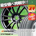 215/45R17 HANKOOK ハンコック OPTIMO H426 オプティモ H426 RAYS GRAMLIGHTS 57 Xtreme レイズ グラムライツ 57エクストリーム サマータイヤホイール4本セット