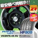 195/50R15 HIFLY ハイフライ HF805 エイチエフ ハチマルゴ VICENTE-05 NV ヴィセンテ05 NV サマータイヤホイール4本セット