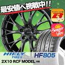 245/45R19 HIFLY ハイフライ HF805 HF805 RAYS HOMURA 2X10 レイズ ホムラ ツー・バイ・テン サマータイヤホイール4本セット