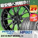 245/55R19 HIFLY ハイフライ HP801 HP801 RAYS HOMURA 2X10 レイズ ホムラ ツー・バイ・テン サマータイヤホイール4本セット