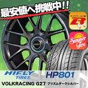 245/45R20 HIFLY ハイフライ HP801 HP801 RAYS VOLKRACING G27 レイズ ボルクレーシング G27 サマータイヤホイール4本セット