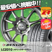 LCZ010�������å�LM704