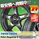 汽機車用品 - 165/60R14 TOYO TIRES トーヨー タイヤ TRANPATH LuK トランパス LuK PIAA Eleganza S-01 PIAA エレガンツァ S-01 サマータイヤホイール4本セット