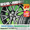 215/60R17 96H TOYO TIRES トーヨー タイヤ TRANPATH mpZ トランパスmpZ Razee M-7 レイジー M7 サマータイヤホイール4本セット