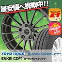 205/65R16 95H TOYO TIRES トーヨー タイヤ NANOENERGY3 PLUS ナノエナジー3 プラス ENKEI CREATIVE DIRECTION CDF1 エンケイ クリエイティブ ディレクション CD-F1 サマータイヤホイール4本セット