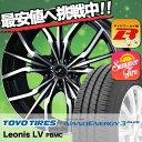 汽機車用品 - 245/35R20 95W XL TOYO TIRES トーヨー タイヤ NANOENERGY3 PLUS ナノエナジー3 プラス weds LEONIS LV ウエッズ レオニス LV サマータイヤホイール4本セット