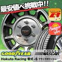 215/65R16 Goodyear グッドイヤー EAGLE #1 NASCAR イーグル #1 ナスカー Hokuto Racing 零式-S ホクトレーシング ゼロシキ-S サマータイヤホイール4本セット for 200系ハイエース