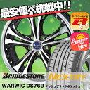 215/60R17 96H BRIDGESTONE ブリヂストン NEXTRY ネクストリー Warwic DS769 ワーウィック DS7...