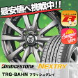 155/65R14 ブリヂストン ネクストリー TRG-BAHN サマータイヤホイール4本セットBRIDGESTONE NEXTRY BS