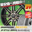 215/65R16 BRIDGESTONE ブリヂストン NEXTRY ネクストリー JP STYLE JERIVA JPスタイル ジェリバ サマータイヤホイール4本セット