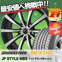 汽车用品, 摩托车用品 - 215/55R17 BRIDGESTONE ブリヂストン NEXTRY ネクストリー JP STYLE MBS JPスタイル MBS サマータイヤホイール4本セット