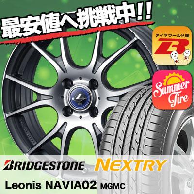 155/65R14 75S BRIDGESTONE ブリヂストン NEXTRY ネクストリー weds LEONIS NAVIA 02 ウエッズ レオニス ナヴィア 02 サマータイヤホイール4本セット