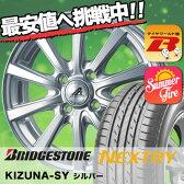155/65R14 ブリヂストン ネクストリー AZスポーツ SY10 サマータイヤホイール4本セットBRIDGESTONE NEXTRY BS