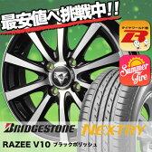 155/65R14 75S BRIDGESTONE ブリヂストン NEXTRY ネクストリー Razee V10 レイジーブイテン サマータイヤホイール4本セット