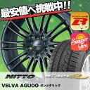 轮胎, 车轮 - 215/60R17 NITTO ニットー NT421Q NT421Q VELVA AGUDO ヴェルヴァ アグード サマータイヤホイール4本セット