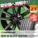 205/70R15 96H HANKOOK е╧еєе│е├еп RV OPTIMO RA14 RV еке╫е╞егет RA14 SEIN SS BLACK EDITION е╢едеє еие╣еие╣ е╓еще├епеие╟еге╖ечеє е╡е▐б╝е┐едефе█едб╝еы4╦▄е╗е├е╚