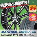 225/50R18 95V MAXTREK マックストレック SIERRA S6 シエラ エスロク Bahnsport TYPE 525 バーンシュポルト タイプ525 サマータイヤホイール4本セット