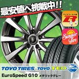 185/65R15 88S TOYO TIRES トーヨー タイヤ TEO PLUS テオプラス Euro Speed G10 ユーロスピード G10 サマータイヤホイール4本セット