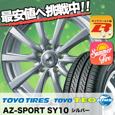 195/65R15 トーヨー(TOYO) TOYO TEO plus AZスポーツ SY-10 サマータイヤホイール4本セット