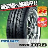 DRB 165/55R14 72V TOYO TIRES トーヨー タイヤ DRBサマータイヤ
