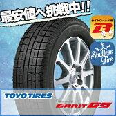 205/65R15 スタッドレス 単品1本 トーヨー(TOYO) ガリット(GARIT) G5 スタッドレスタイヤ 単品 1本 価格