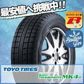 ウインター トランパス MK4α 205/65R15 94Q TOYO TIRES トーヨー タイヤ Winter TRANPATH MK4αスタッドレスタイヤ