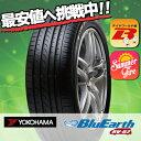 ブルーアース RV02 205/60R16 92H YOKOHAMA ヨコハマ BLUE EARTH RV02サマータイヤ
