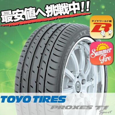 プロクセス T1スポーツ 225/45R17 94Y オンライン TOYO TIRES トーヨー タイヤ PROXES T1 Sportサマータイヤ:タイヤワールド館ベスト店 『2本以上で送料無料!!』サマータイヤ 新品 1本