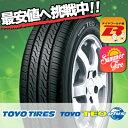 165/65R13 トーヨータイヤ TEO plus テオプラス サマータイヤ 単品 1本 価格
