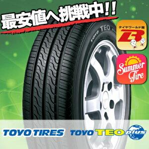 195/65R15 トーヨータイヤ TEO plus テオプラス サマータイヤ 単品 1本 価格