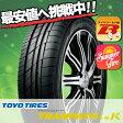 165/55R14 サマータイヤ トーヨー TRANPATH LuK 軽自動車 ミニバン専用タイヤ タイヤ 単品 1本 価格