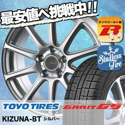 195/65R15 91Q TOYO TIRES トーヨータイヤ GARIT G5 ガリット G5 KIZUNA-BT キズナBT スタッドレスタイヤホイール4本セット