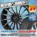 225/50R17 TOYO TIRES トーヨータイヤ G...