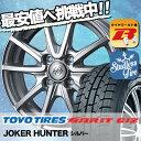 135/80R13 70Q TOYO TIRES トーヨータ...