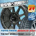 205/65R16 TOYO TIRES トーヨータイヤ O...