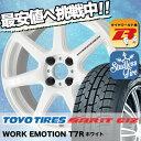 185/60R15 TOYO TIRES トーヨータイヤ O...