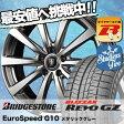 ブリザック Revo GZ 215/60R16 95Q ユーロスピード G10 メタリックグレー スタッドレスタイヤ ホイール 4本 セット