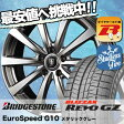 215/60R16 95Q BRIDGESTONE ブリヂストン BLIZZAK REVO GZ ブリザック レボGZ Euro Speed G10 ユーロスピード G10 スタッドレスタイヤホイール4本セット