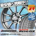 ブリザック Revo GZ 195/60R16 89Q LCZ010 メタリックダークグレー スタッドレスタイヤ ホイール 4本 セット