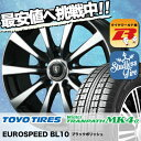 205/55R17 TOYO TIRES トーヨータイヤ Winter TRANPATH MK4α ウインター トランパス MK4α EuroSpeed BL10 ユーロスピード BL10 スタッドレスタイヤホイール4本セット